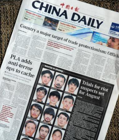 중공 당국이 해외에서 발행하는 영자 신문 차이나 데일리. 최근 발행량을 대폭 늘렸다.   FREDERIC J. BROWN/AFP/Getty Images
