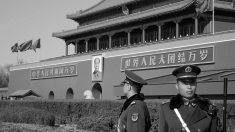 톈안먼 주역 왕단 중국 역사서 발간