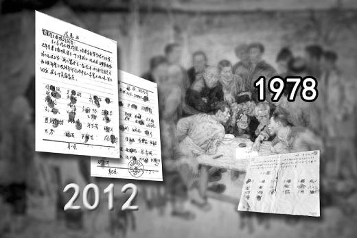 최근 허베이(河北)성 마을주민 300명이 파룬궁 수련자를 석방하라는 청원서에 지장을 찍고 마을주민위원회 도장을 날인해 연대서명을 벌였다. 이 사건은 중국 고위층 집단거주지 중난하이를 뒤흔들면서 '2012년판 샤오강 사건'으로 불렸다. | 에포크타임스 그래픽