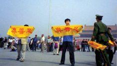 파룬궁 反박해 13년, 진상은 알려지지 않았다