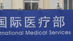 중국 원정 불법 장기이식 여전히 성행