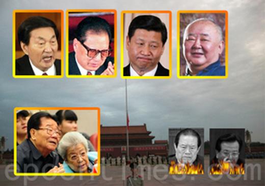 18대를 앞두고 중공 원로들이 잇따라 공개석상에 모습을 나타내고 있다. 주룽지, 리루이환, 차오스, 우이, 예셴닝 등이 모두 후진타오와 시진핑을 지지하고 있고 장쩌민 등장 기사 날조는 장쩌민파가 조작해낸 거짓으로 판명났다.   에포크타임스 DB