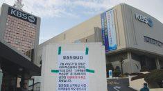 中 대사관 한국서 문화주권 침해 … 그들은 사악했다