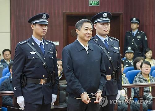 중국 산둥성 지난시 소재 산둥성고급인민법원은 25일(현지시간) 보시라이 전 충칭시 당서기(사진 가운데)의 상소를 기각하고 원심판결을 유지한다고 선고했다. | AP/신화통신=연합뉴스