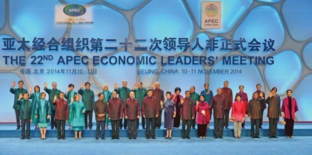 11월10일,베이징에서열린APEC정상회담에참가한각국정상. | LintaoZhang/GettyImages