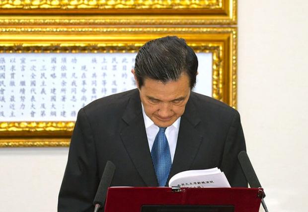 마잉주총통은지난해12월3일기자회견을열고지방선거참패에대한책임을지고당내주석직을사퇴한다고밝혔다. | SamYeh/AFP/GettyImages