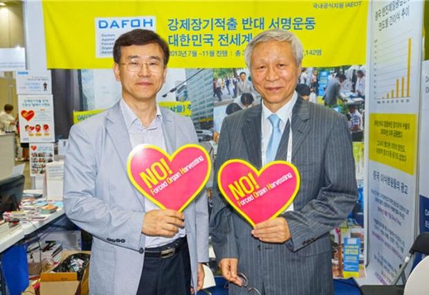 DAFOH 자문위원 활동 중인 IAEOT 이승원 회장(오른쪽). | 사진=IAEOT 제공