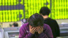 중국 공산당 운명 뒤흔드는 中 주식시장