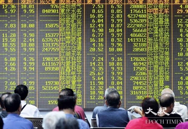 중국산둥성칭다오의한증권회사. | STR/AFP/GettyImages
