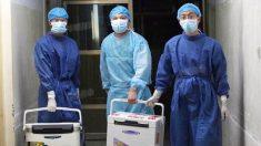 中 정부의 파룬궁 강제 장기적출 의혹