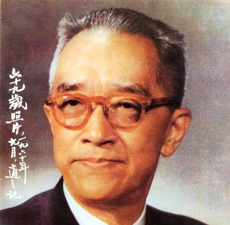 베이징대학교철학교수를지낸후스즈(胡適之,1891~1962).   위키피디아