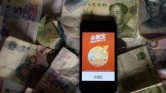 중국경제 2차 뇌관, P2P 대출 버블 터지나?