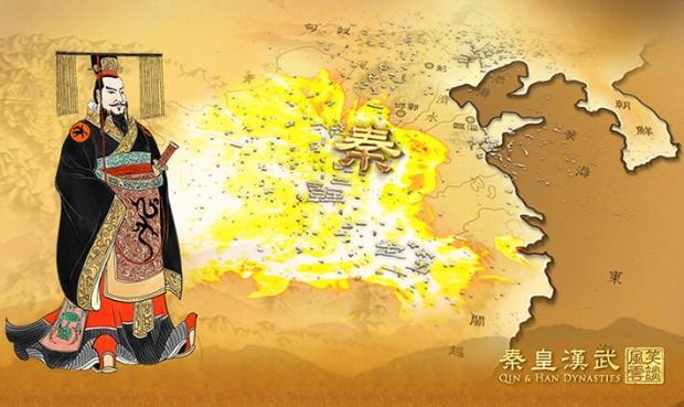 진시황(2) - 전란시대를 끝내고 천하를 통일하다