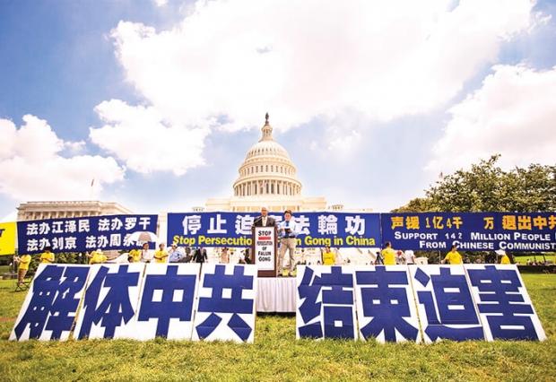 서방 민주체제를 대표하는 양대 정치진영인 유럽의회와 미 의회가 모두 파룬궁 수련자 등 양심수에 대한 중국공산당의 강제 장기적출 행태를 공개 비난하면서 중국 비상시국이 가속화될 전망이다. | 에포크타임스