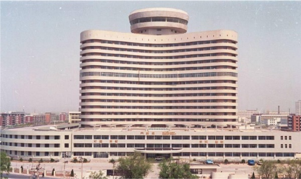 톈진제1중심병원. | Hospitalfiles