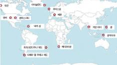 美매체 추천 '세계종말 피난처' 14곳