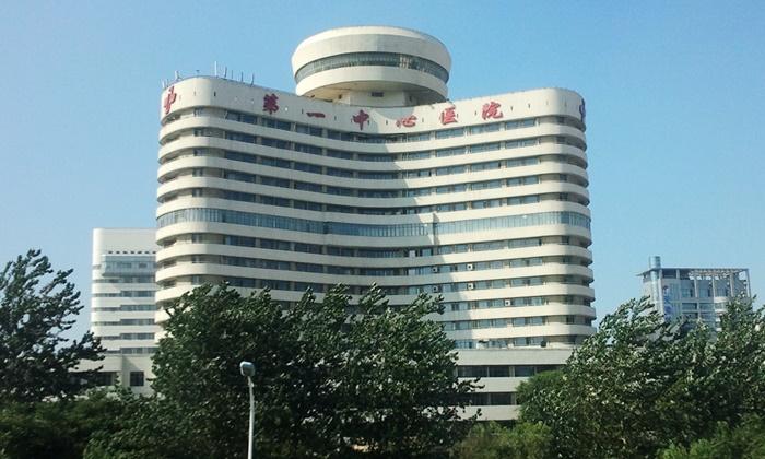 입수 경로가 불분명한 대량의 장기 공급원을 사용해 장기이식을 진행하는 톈진제1중심병원의 모습.| Wikicommons