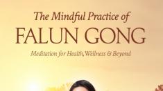 파룬궁 건강증진 비결 연구한 서적 출간