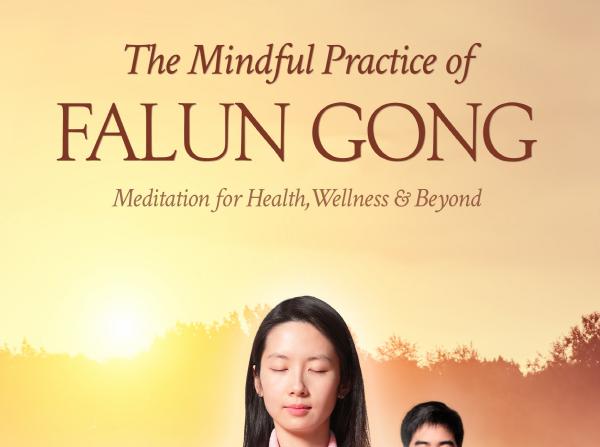 마가렛 트레이 박사는 책 '마인드 프랙티스 오브 파룬궁(The Mindful of Falun Gong)에서 호주 트레이 박사의 신간은 파룬궁의 건강증진 효과를 밝혀내고자 시도했다. | 책 표지
