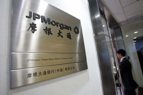 JP모건이 현 합작 투자사 JP모건 퍼스트 캐피탈과 결별을 선언한 지 한 달 뒤, 크레디트 스위스는 중국 국내증권 거래 종합증권사를 설립할 것이라고 발표했다. | AFP/Getty Images
