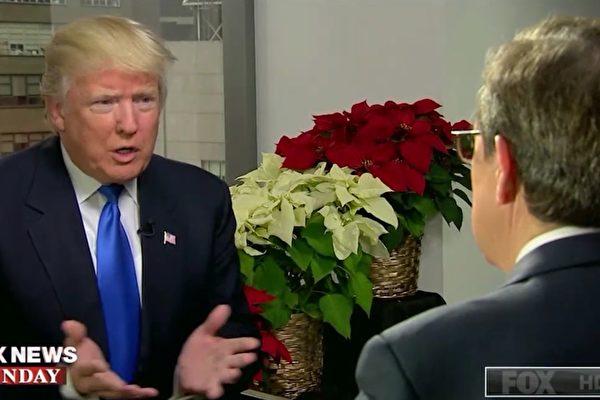 12월 10일, 트럼프타워에서 폭스뉴스의 크리스 월러스와 인터뷰하는 도널드 트럼프 당선인. | 폭스뉴스화면 캡처