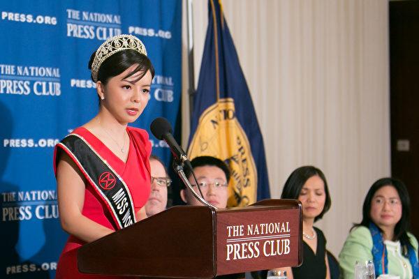 파룬궁을 수련했다는 이유로 지난해 중국에서 열리는 미스월드 본선에 참석하지 못한 중국계 미스 캐나다 아나스타샤 린.   에포크타임스