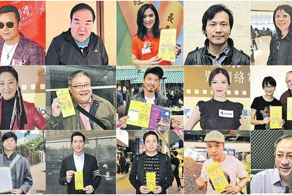 홍콩 연예계, 정부에 션윈예술단 초청 요구