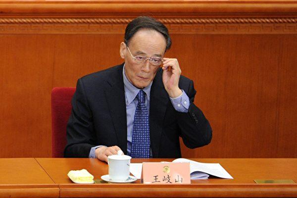 홍콩 언론에 따르면, 중앙기율위원회의 왕치산 서기가 지난 달 산시성 시찰 중 차량 암살 테러를 받았다. 이번 사건은 그가 당 중앙기율감찰위 서기로 부임한 이후 27번째 암살 시도다. | Getty Images