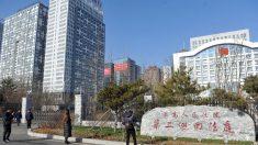 시진핑이 추진하는 '의법치국' 어떻게 실현될까