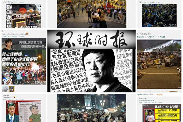 중국공산당의 입장을 대변해온 환구시보는 그동안 각종 민중 사건에 개입해 위협과 유언비어를 일삼아오다 많은 네티즌들의 비난을 받았다. 사진 가운데는 후시진 편집장.   인터넷 이미지