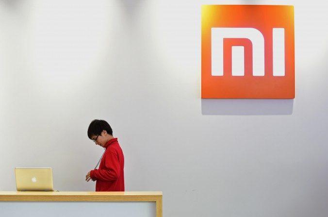 베이징에 있는 샤오미 스토어. | Getty Images