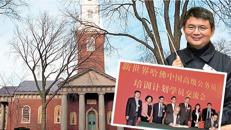 2013년 9월 20일, 베이징(北京)에서 국가외국전문가국(國家外國專家局)은 홍콩 신세계 그룹과 향후 3년간 국가 인재 교육을 지속적으로 지원하는 것을 골자로 하는 '신세계-하버드 중국 고위 공무원 교육 계획'을 체결했다. 앞줄 왼쪽에서 첫 번째 인물이 정자춘(鄭家純)이다. | 신세계 홈페이지