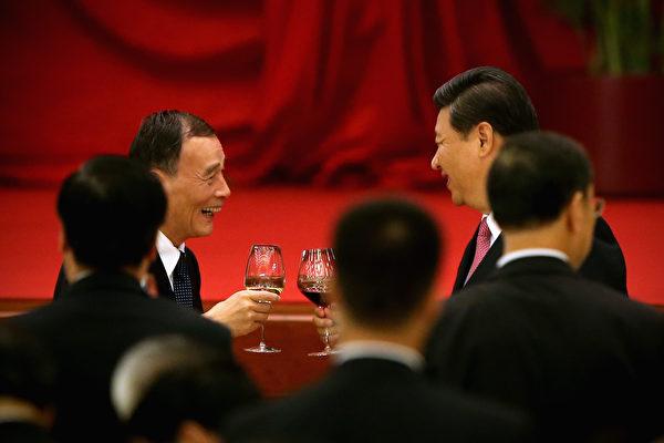 왕치산의 거취 문제가 19차 당대회의 최대 이슈로 떠올랐다. | Getty Images