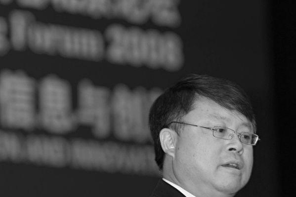 장쩌민 전 중국 주석의 아들 장몐헝 | Epochtimes