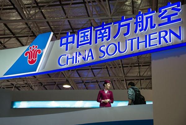 중국 남방항공이 생체장기 수송 루트를 개설해 지금까지 500개 이상의 장기를 수송했다고 시인했다. | Getty Images