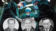 중국 공산당 고위층과 장기이식 전문의들 사이의 검은 커넥션 (하)