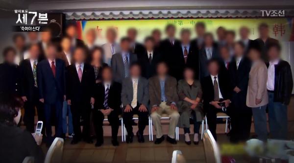 한‧중 이식 의료진과 한국인 이식수술 환자들   TV조선 '탐사보도세븐' 캡처