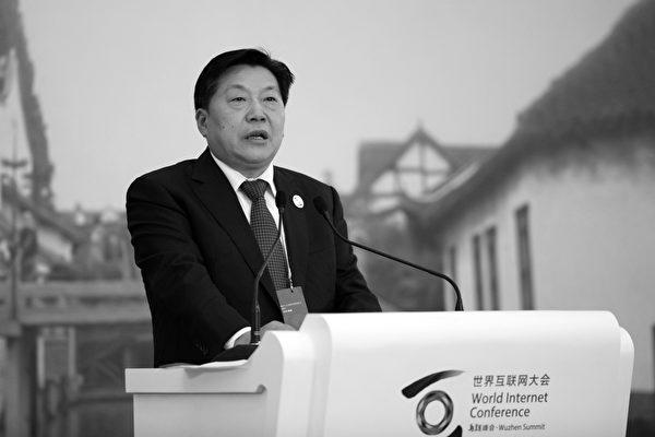 루웨이(魯煒) 중앙선전부 부부장이 '엄중한 기율 위반 혐의'로 조사를 받고 있는 것으로 드러났다. 사진은 2014년 11월 저장(浙江)성 우전(烏鎭)에서 열린 제1회 '세계인터넷대회' 발표하고 있다. | Getty Images