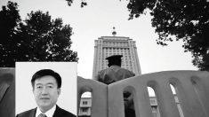 '19대' 이후 두번째 호랑이 랴오닝 부성장 류창 낙마