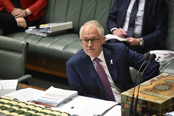 12월 9일 말콤 턴불(Malcolm Turnbull) 호주 총리가 중국 공산당의 내정 간섭에 대해 비판의 목소리를 냈다. | Michael Masters/Getty Images
