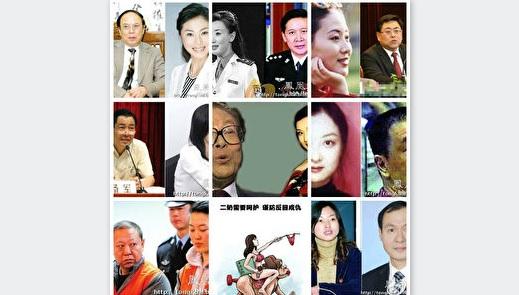중국 공산당 관료사회의 부패는 이미 전 세계적으로 잘 알려진 사실이다. 공산당 독재 제체가 가진 근본적인 요소뿐만 아니라 장쩌민(江澤民)의 부패치국이 이러한 부패와 음란한 분위기를 관료사회에 조성했다. 장쩌민이 중국 공산당 총서기로 지내던 13년과 정변을 통해 군사위 주석으로 유임하던 2년이라는 시간은 관료사회를 전대미문의 타락에 빠뜨렸다. | 에포크타임스 합성