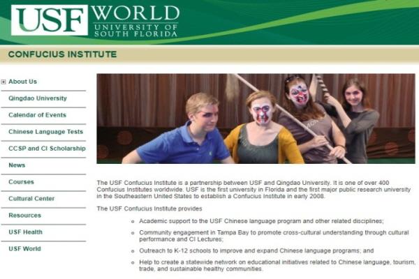 사우스 플로리다 대학의 공자학원 홈페이지 | 스크린 샷