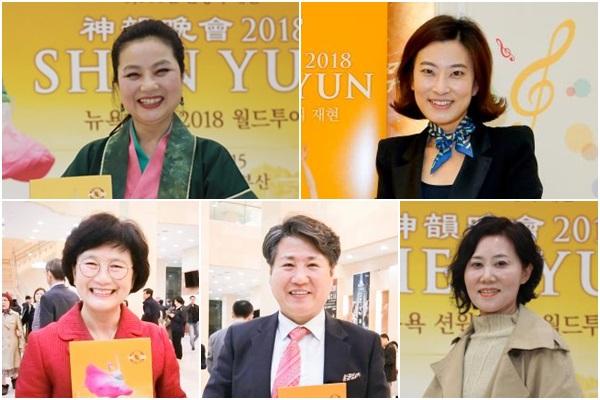 '션윈 내한공연' 부산문화회관서 화려한 막 올라