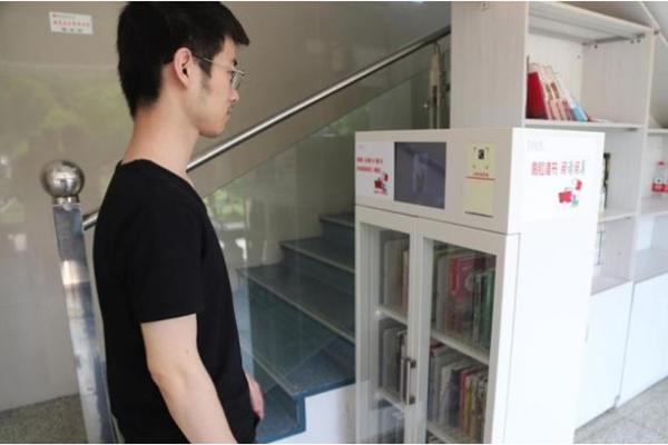 중국항저우제11중학교한학생이도서관에서책을찾기전얼굴스캔을하고있다.| Screenshot/Sina.com