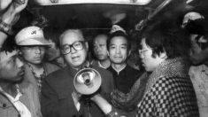 """자오쯔양 前비서 """"톈안먼 사태는 덩샤오핑의 쿠데타"""""""