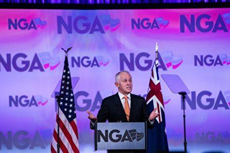 말콤 턴불 호주 총리가 전미 주지사회 동계총회에서 연설하고 있다. | NGA