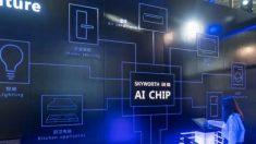 中 IT업계, 'ZTE 제재' 이후 반도체칩 공급 부족 '심각'