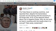 언론은 어떻게 '가짜뉴스'로 트럼프를 공격했나(上)