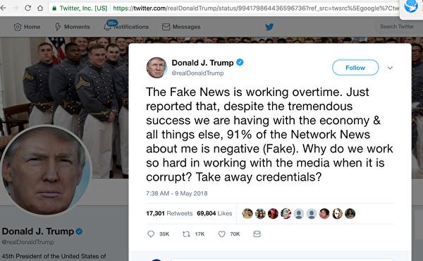 5월 9일, 트럼프 미국 대통령이 트위터에 가짜 뉴스를 퍼뜨리는 언론을 비난했다. | 트럼프 트위터 캡쳐