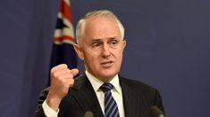호주, '중국 영향력' 우려 속에  '외국영향 투명성제도' 법안 통과